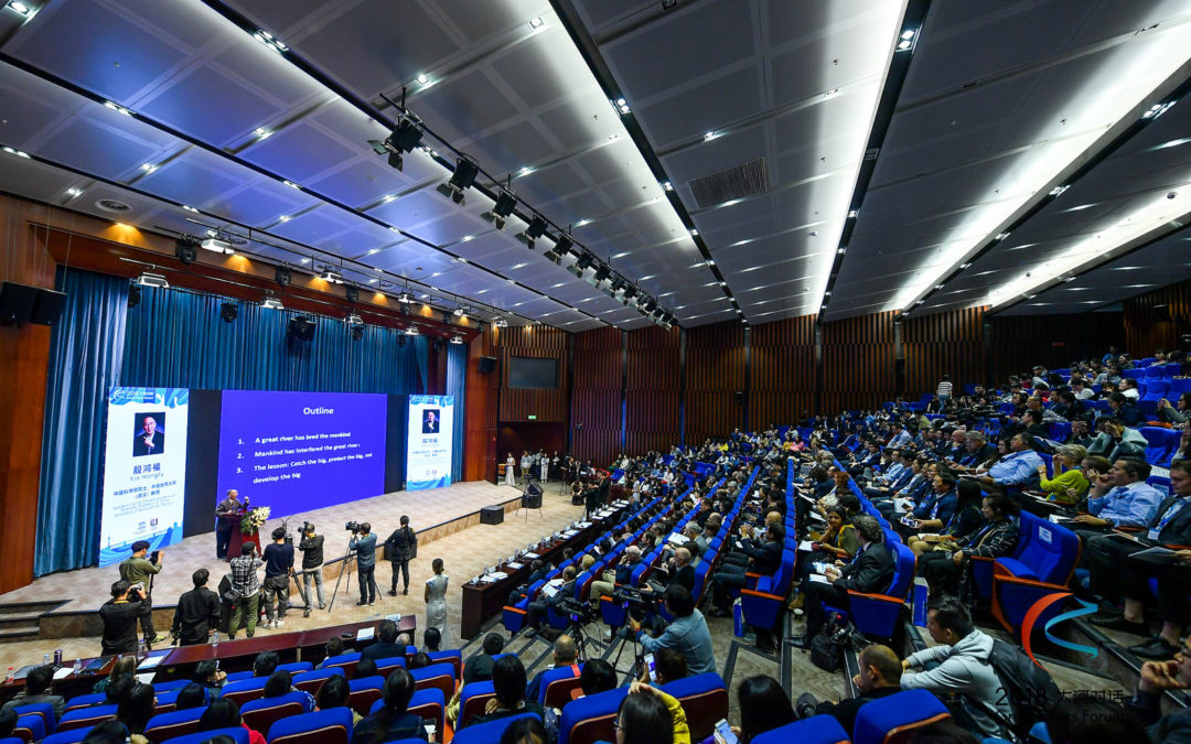 2018 – Great Rivers Forum in Wuhan